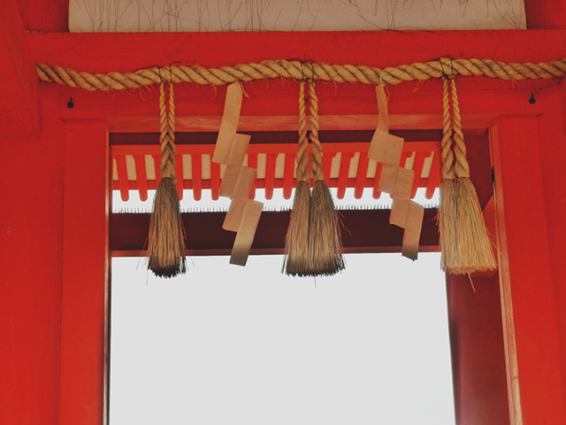 shimenawa heian shrine