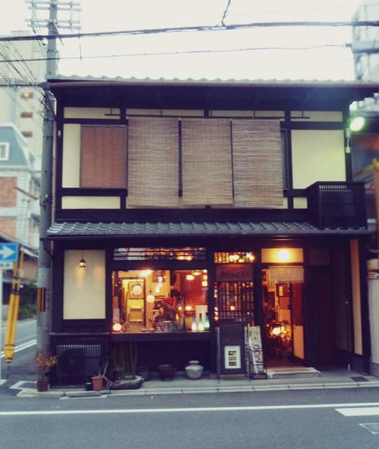 shop at twilight