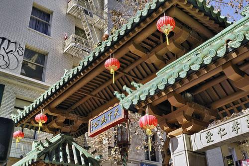 dragon gate san francisco