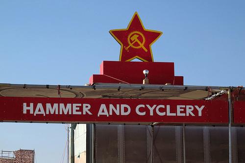 Hammer & Cyclery (0690)