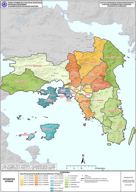Region of Attica Fire Stations
