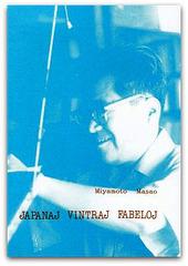 Miyamoto Masao: Japanaj fabeloj
