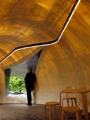 Serpentine Pavilion 2014 - 3