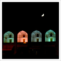 The moon cries over Isfahan.