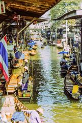 Bangkok, Floating Market, 1995