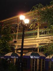 La Margarita street lamp