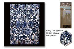 Syrian 15th C fritware tiled panel- The Ashmolean Museum, Oxford - 24.6.2014