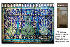 Syrian 17th C fritware tiled panel- The Ashmolean Museum, Oxford - 24.6.2014