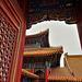 Forbidden City, Meridian Gate, detail_1