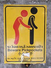 Pickpockets à Bangkok