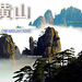 Huang Shan Sea of Clouds at Rooster Peaks and 18 Arhats Behind