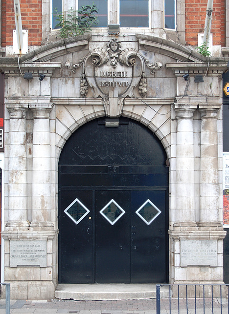 Main Doorway to the Digbeth Institute, Digbeth High Street, Birmingham (by Gibbs and Canning)