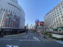 Osaka  26 Apr 2021