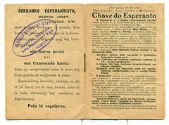 Ŝlosilo portugala (titolo)