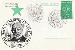 Koverto zamenhofa  - Franca E-Kongreso 1960