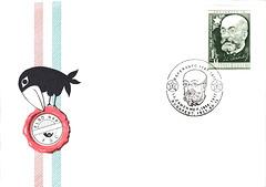 Koverto zamenhofa - FDC - Hungario 1977
