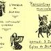 Concert Ancoeur-Liverdy à l'église de Blandy-les-Tours le 03/06/1989