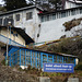 Shimla- Rest House for Only One Officer?