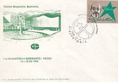 Koverto zamenhofa - Pollando 1988