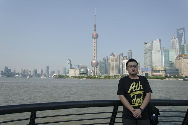 Mi estis en Shanghai