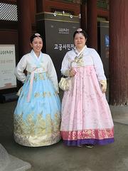 En promenade, à Séoul (Corée du Sud)