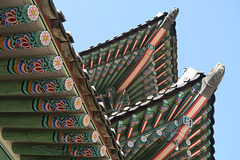 Toits du palais Gyeongbokgung, Séoul (Corée du Sud)