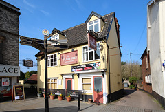 White Swan Inn, No.16 Market Place, Bungay, Suffolk