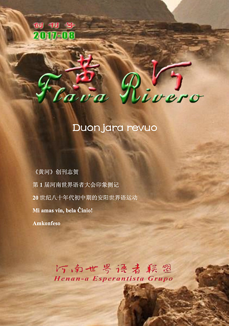 Flava Rivero n-ro 1