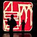 Forbidden City, art exhibition inside Meridian Gate_7