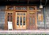 Entrance to Gamblel House