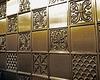 Ornate Elevator Panels