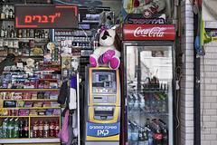A Thirsty Dog – ben Yeudah Street, Tel Aviv, Israel