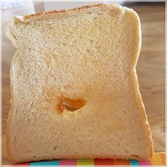 Toast mit Herz!