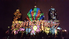 11. Festival of Lights. Eröffnungstag. 201510