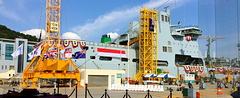 Naming ceremony of RFA TIDESPRING