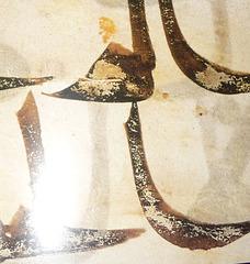 Gelöst von Ghislaine: Arabische Kalligraphie - Calligraphie arabe