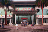 Railway station Lao Cai