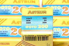 Astrum 200 Film