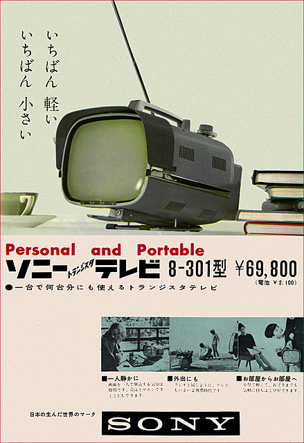 Sony Portable TV Ad,  c1962