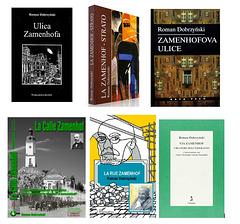 Roman Dobrzynski  - La Zamenhof-strato en originalo kaj pluraj tradukoj