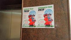 eo-tago 2019 afishoj - eo & kn