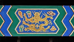 Forbidden City, inside Meridian Gate_3