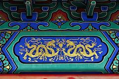 Forbidden City_2