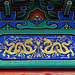 Forbidden City_2