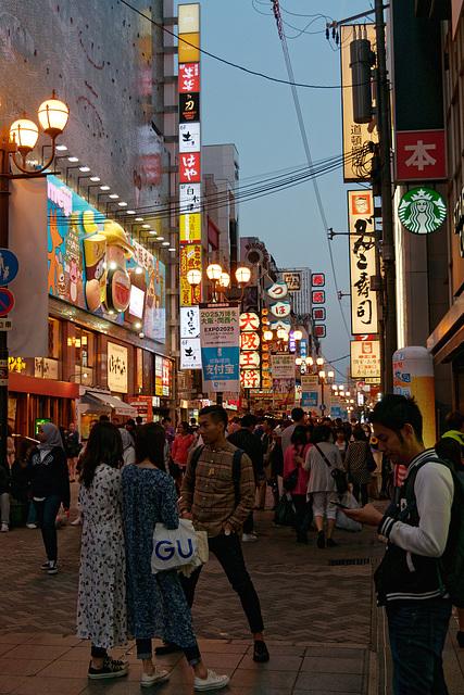 Fin de journée à Osaka (1)