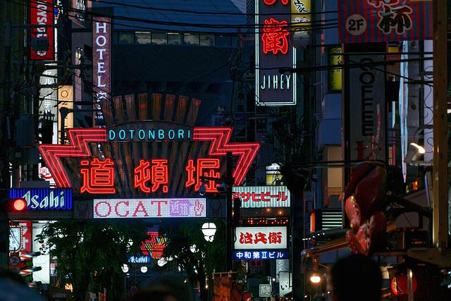 Fin de journée à Osaka (4)
