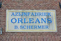Hoorn 2016 – Azijnfabriek Orleans