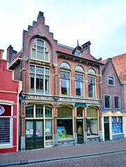 Hoorn 2016 – Former Coffee, tea and tobacco shop Schrickx