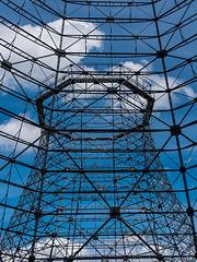 Kühlturm Skelett / Cooling Tower Skeleton (075°)