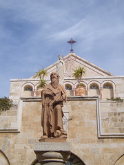 Bethléem/Bayt lahm/Bet lehem